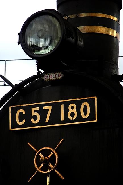 A-C57-12.jpg