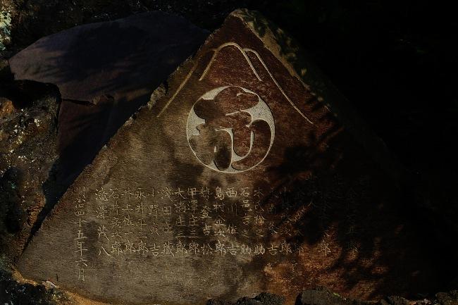 A 品川神社 08.JPG