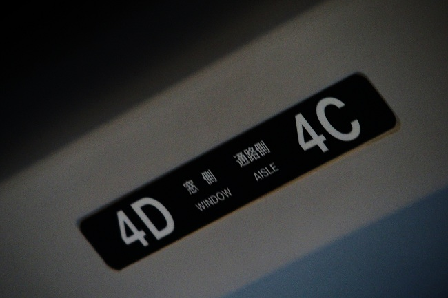 A 小旅 09.JPG