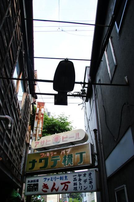 A 松本 40.JPG