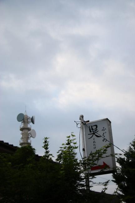 A 松本 58.JPG