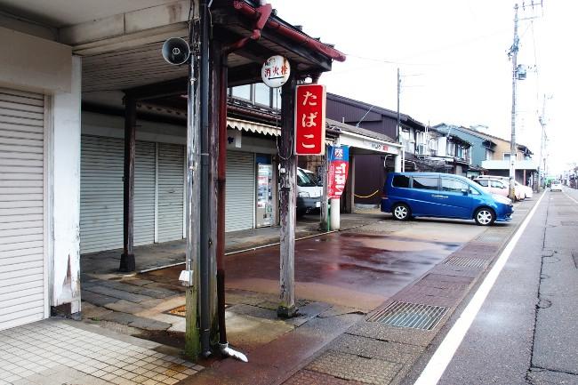 A 雁木 13.JPG