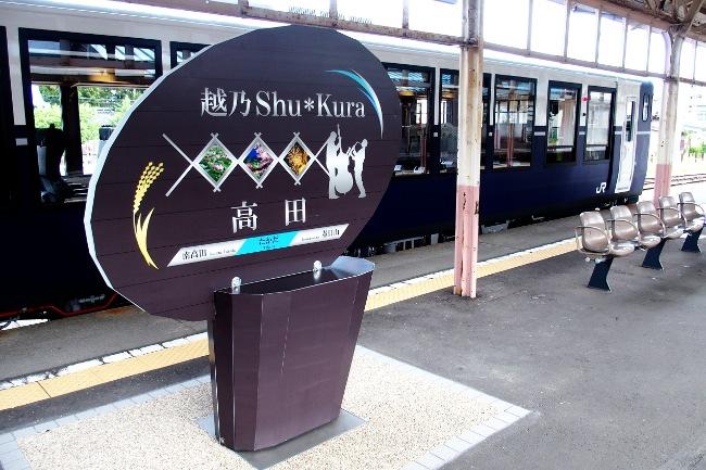 A Shu Kura 02.JPG