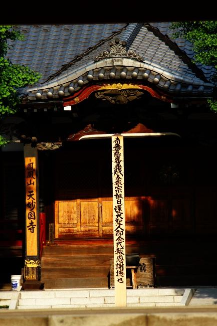 A品川散歩11.JPG