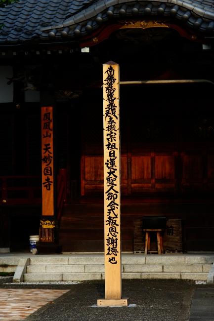 A品川散歩12.JPG