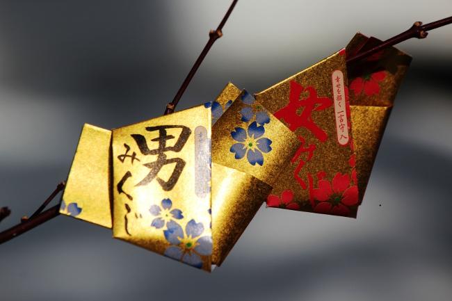 A善光寺38.JPG