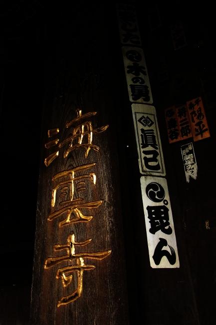 C品川12.JPG
