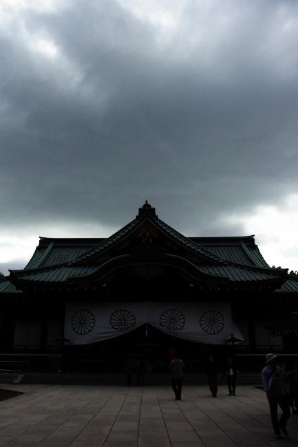 D靖国03.JPG