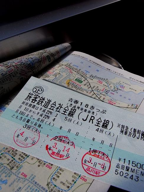富山07.jpg