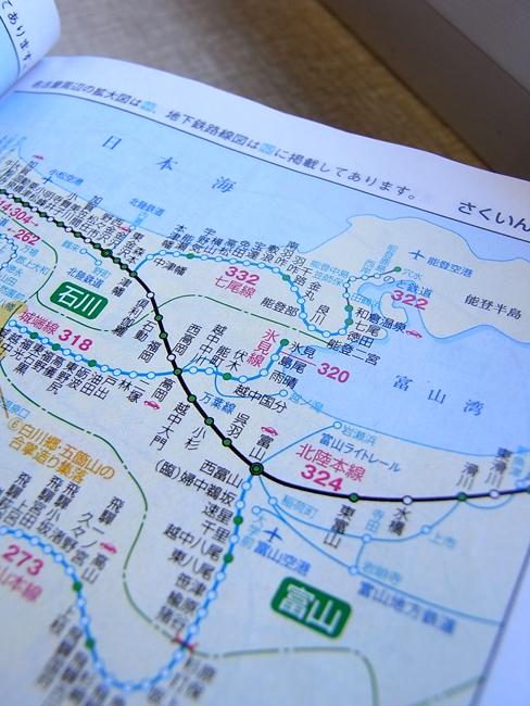 富山09.jpg