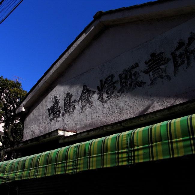 東京51.jpg