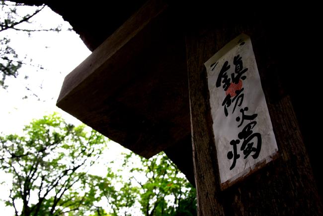 林泉寺01.jpg