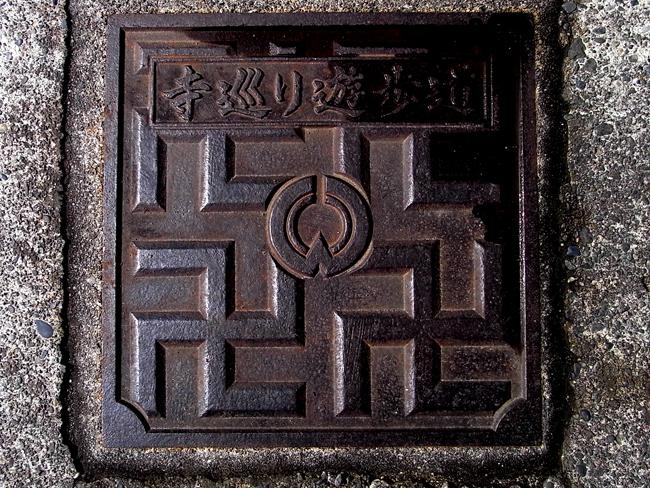 飯山32.jpg