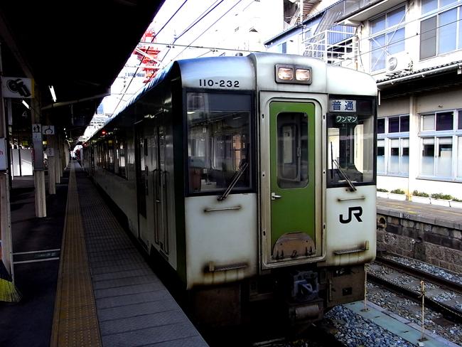 R0023458.JPG