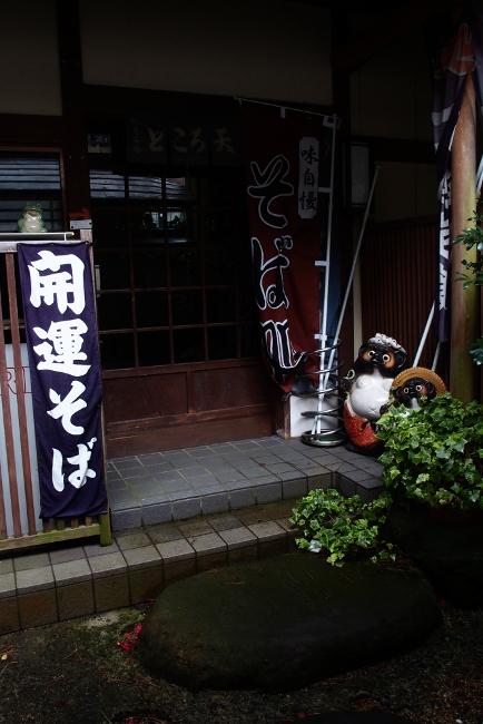 S 弥彦22.JPG