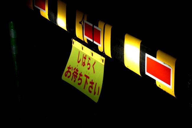 08-04-05.jpg