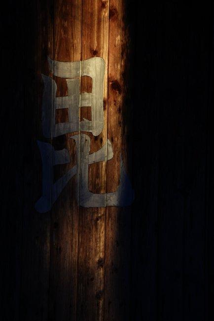 A 春日山 10.JPG