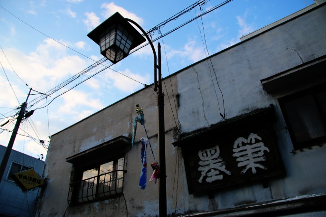 A 松本 35.JPG