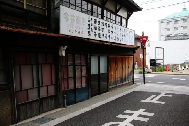 A 松本 59.JPG