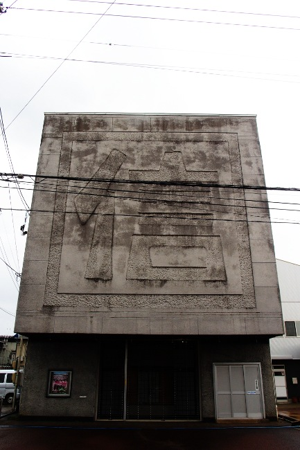 A 雁木 04.JPG