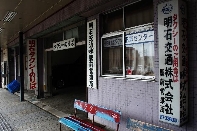 A Shu Kura 27.jpg
