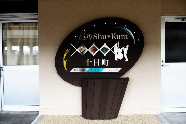 A Shu Kura 29.jpg