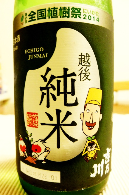 A Shu Kura 38.JPG