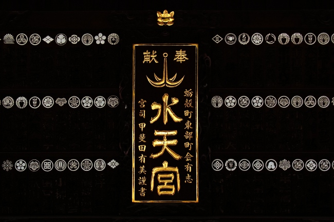 A水天宮03.JPG