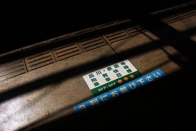 B東京02.JPG