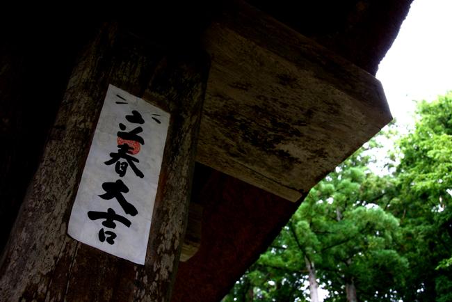 林泉寺02.jpg