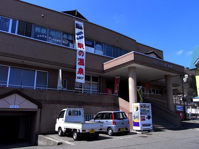 飯山55.jpg