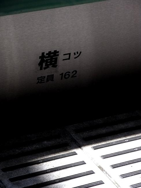 高崎線08.jpg