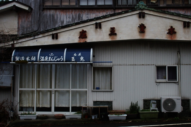 S 弥彦18.JPG